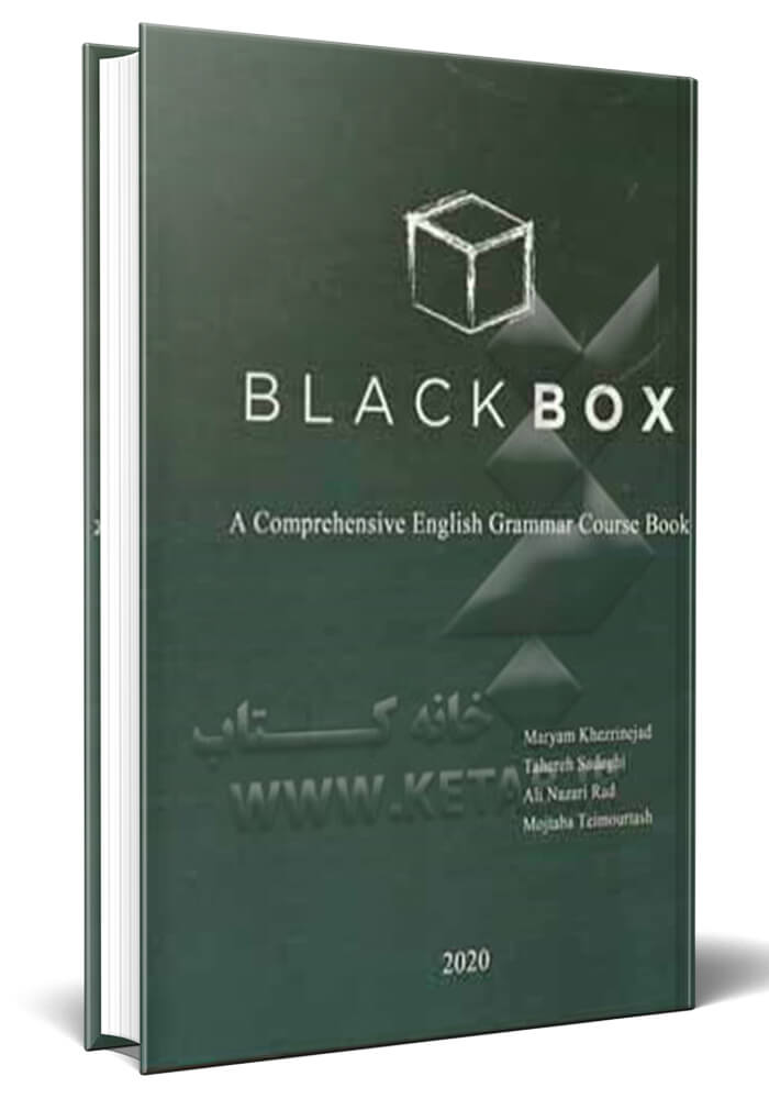 Black box: a comprehensive Engilish grammar course book